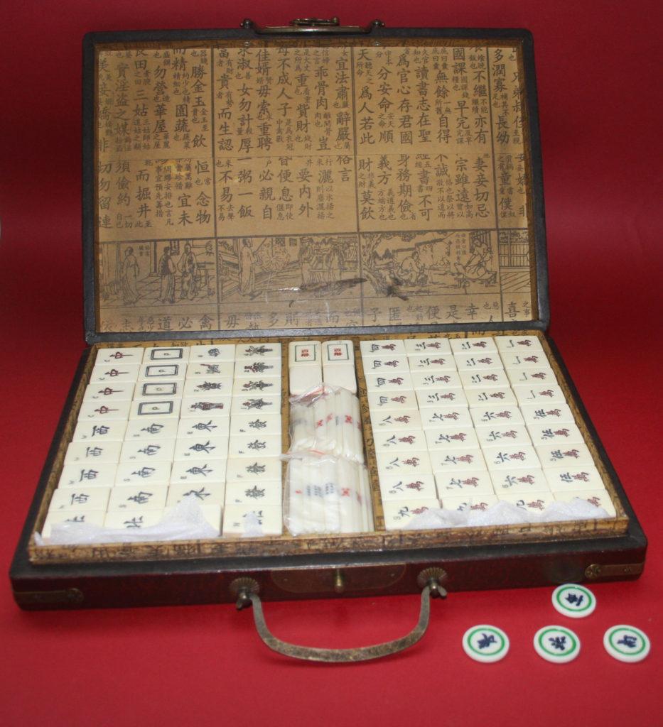 1 mahjong