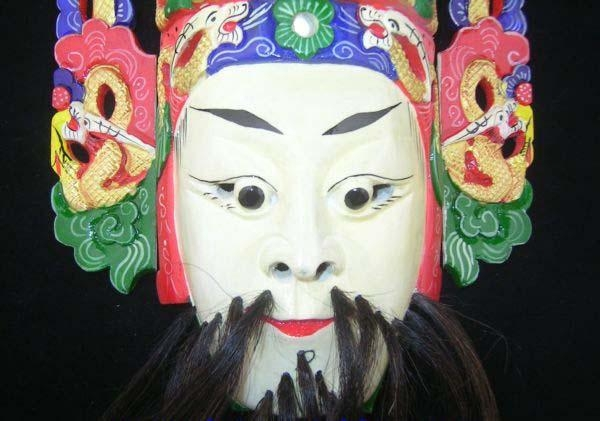 Chinese_Opera_Wall_Hanging_Nuo_Mask_101_Master_Level
